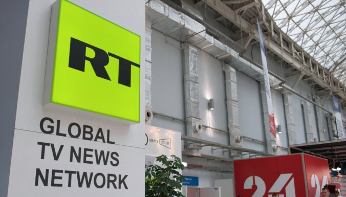 """В парламенте Британии """"допросили"""" российские СМИ— RT и Sputnik"""