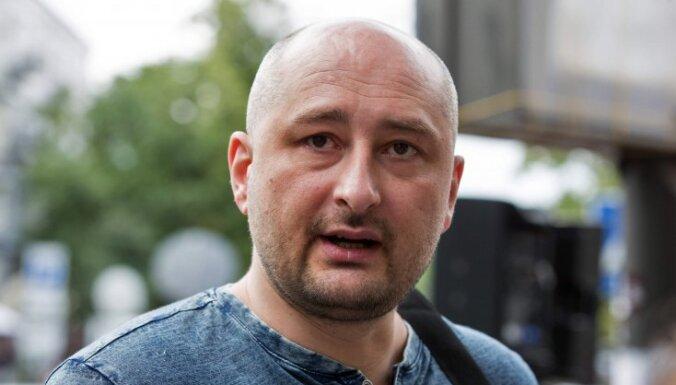 Убийство журналиста Бабченко в Киеве: версии и комментарии в России и на Украине