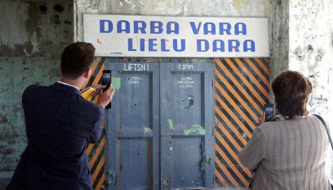Число безработных в Латвии выросло почти на две тысячи человек