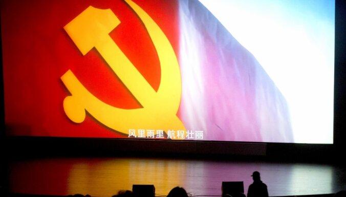 В ЦРУ заявили, что Пекин начал против Вашингтона самую настоящую холодную войну
