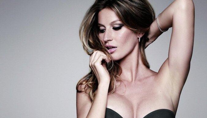 ФОТО: Топ-модель Жизель Бундхен обнажила грудь в рекламе джинсов