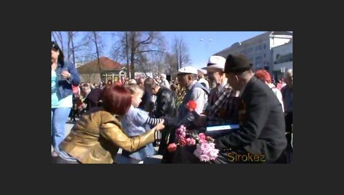 Резекне отметил День Победы! (видео)