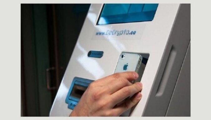 Первый в странах Балтии автомат Bitcoin появился в Эстонии