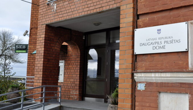 Заседание Даугавпилсской думы по снятию Элксниньша с должности созовут на будущей неделе