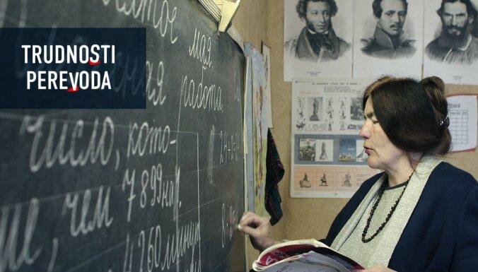 Кнуты и пряники. Кто помогает и что мешает перейти на обучение на латышском
