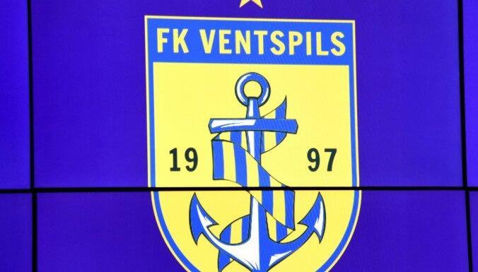 Futbola virslīga par 'Ventspils' aplokšņu algām: šobrīd nezinām, ir vai nav pārkāpumi