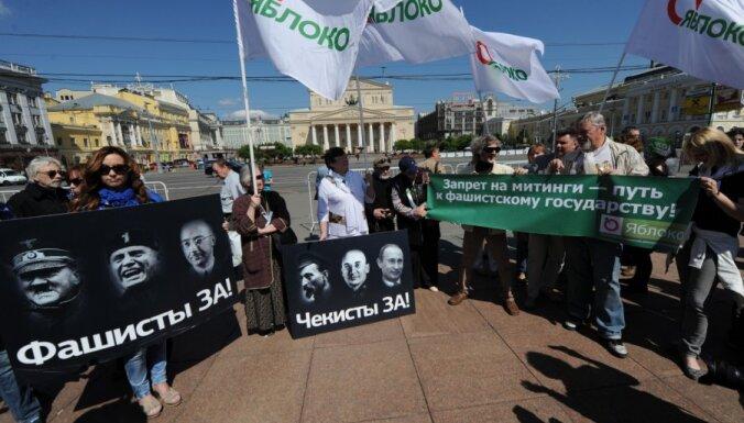 "Европарламент осудил разгон пикета ""Яблока"" в Москве"