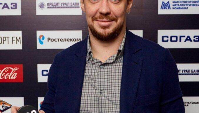 Sergejs Mozjakins