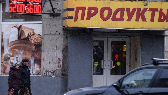 Медведев: Россия может уйти в глубокую рецессию
