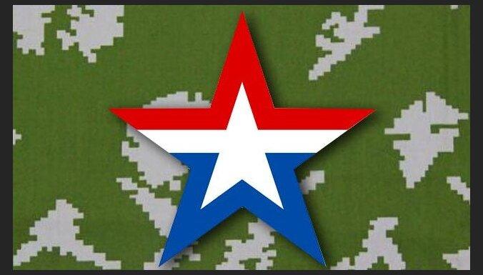 Представлен новый символ вооруженных сил России