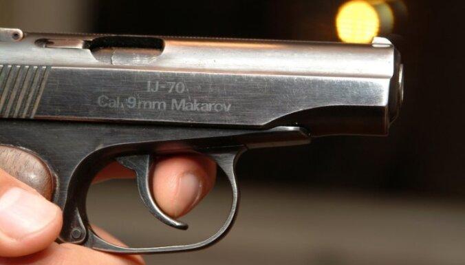 Поддержано ограничение разрешения на ношение оружия