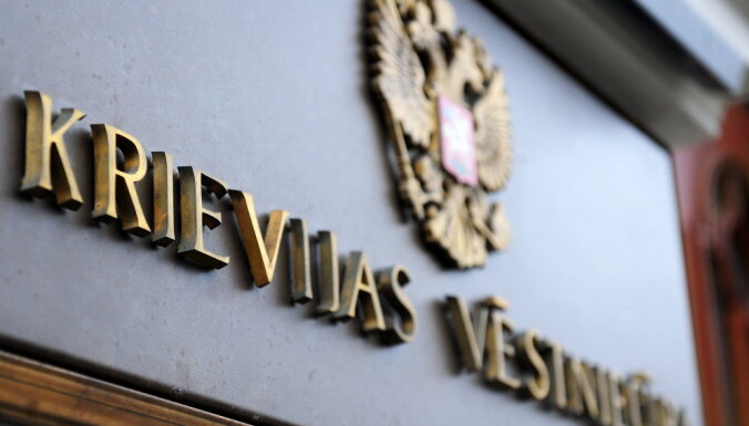 Посольство России напомнило Шадурскису о Венской конвенции
