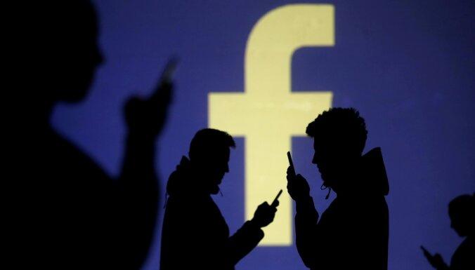 Жители Иллинойса отсудили у Facebook 650 млн евро