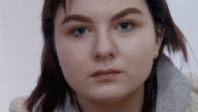 Полиция разыскивает пропавшую 15-летнюю школьницу