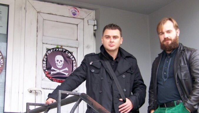 """""""ЗаРЯ"""" провела рейд против торговли """"легальными"""" наркотиками"""