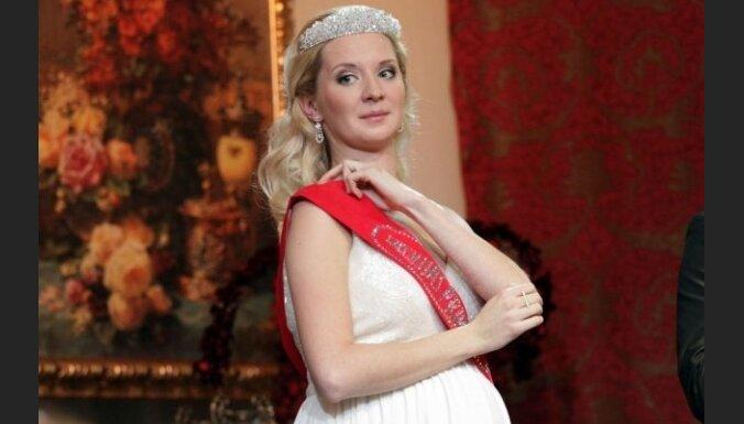 Katrīna Puriņa, Latvijas princese 2008