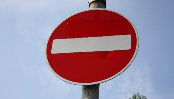 Германия заблокировала вступление Румынии и Болгарии в Шенген