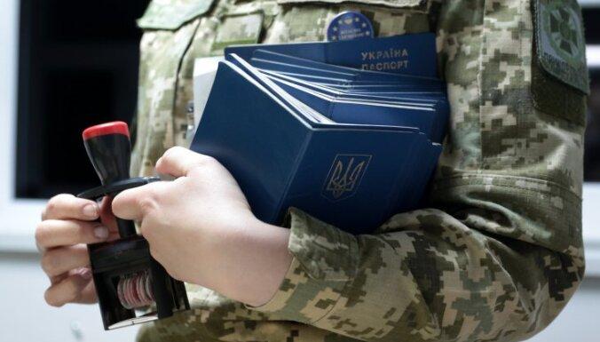 Украина ужесточила правила въезда в Россию