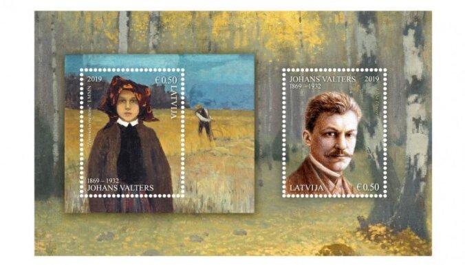 Latvijas Pasts izdod Johanam Valteram veltītu pastmarku bloku