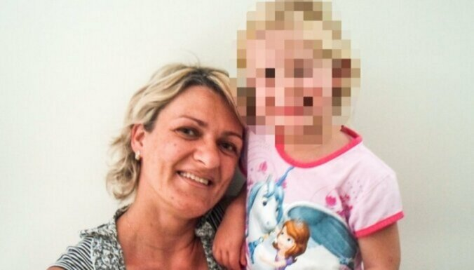 Кристине Мисане освобождена из Ильгюциемской тюрьмы (ДОПОЛНЕНО)