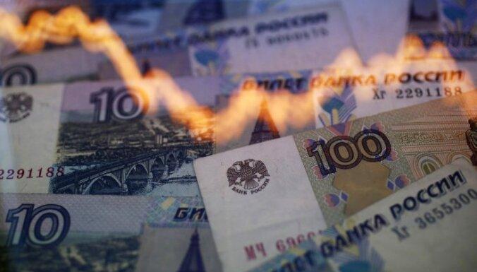 Рубль отреагировал падением на инцидент в Керченском проливе