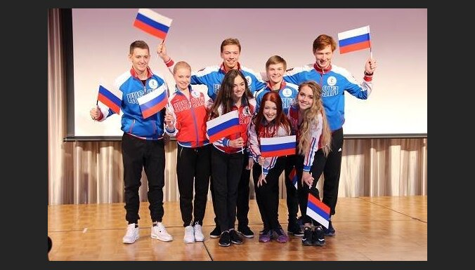Figure Skating, ISU World Team Trophy, Russian team