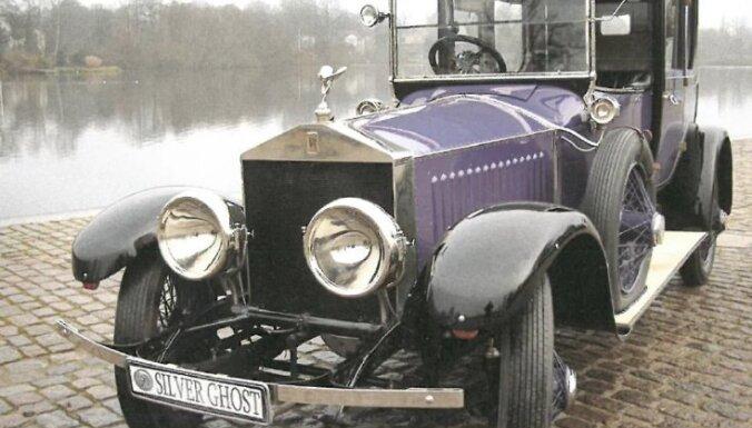 """""""Императорский"""" Rolls-Royce Николая II выставили на торги за 4 млн евро"""