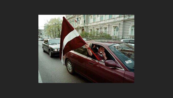 Латвийские фаны
