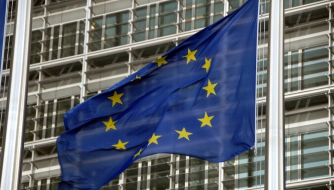 Евросовет увеличит бюджет Евросоюза на 7,3 млрд евро