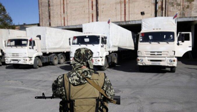 МЧС России готовит новую автоколонну для Донбасса