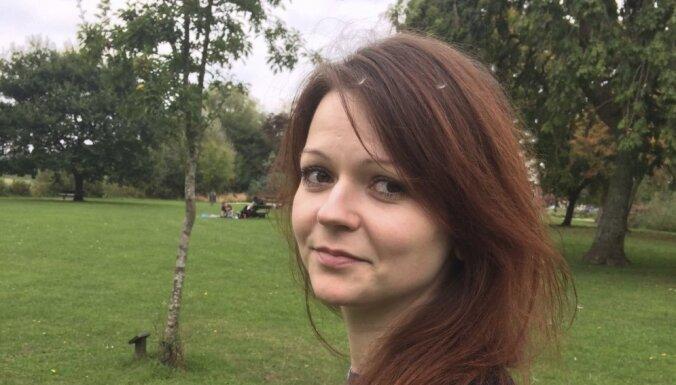 Британская полиция опубликовала заявление Юлии Скрипаль о выходе из больницы
