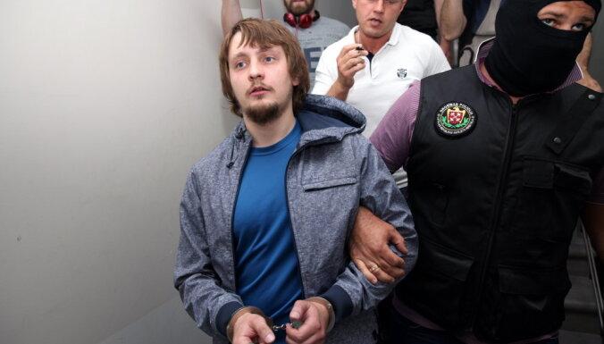 Расследование по делу задержанных в Адажи россиян может завершиться в сентябре