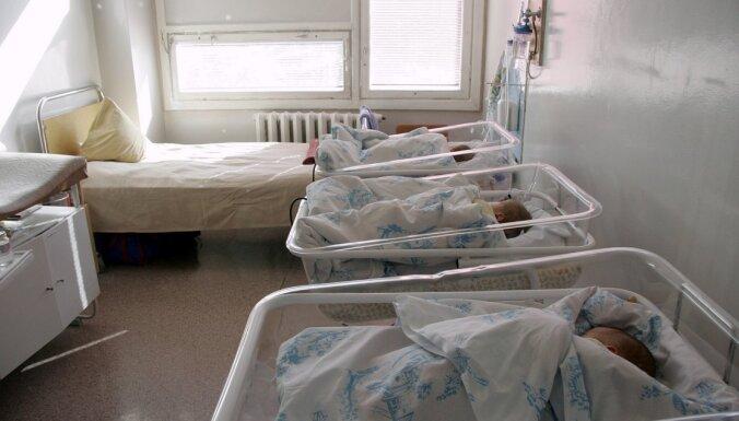 В Рижском роддоме появилась на свет тройня: теперь в семье 7 детей