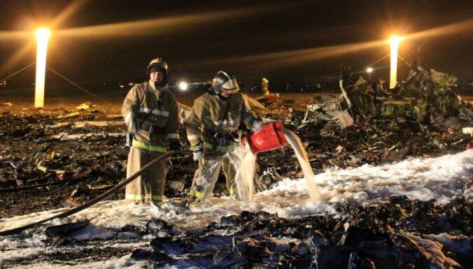 Авиакатастрофа в Казани: камеры слежения зафиксировали взрыв самолета