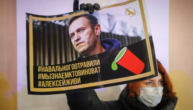 Мосгорсуд ограничил работу ФБК