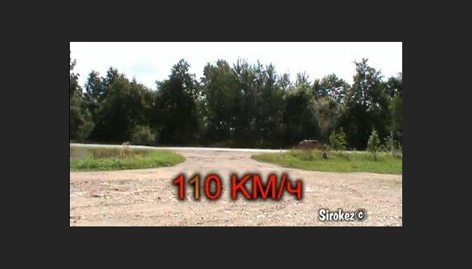 Эксперимент: C какой скоростью едут по типичному шоссе? (видео)