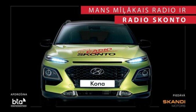 Atslēgas vārdu spēle 'Mans mīļākais radio ir 'Radio Skonto'!'