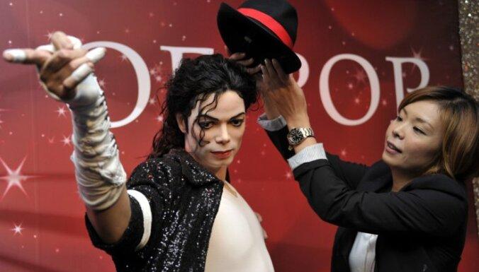В суде обнародовали фото мертвого Майкла Джексона