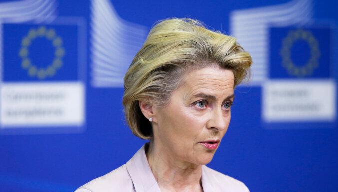 Глава Еврокомиссии: ЕС находится в центре второй волны пандемии