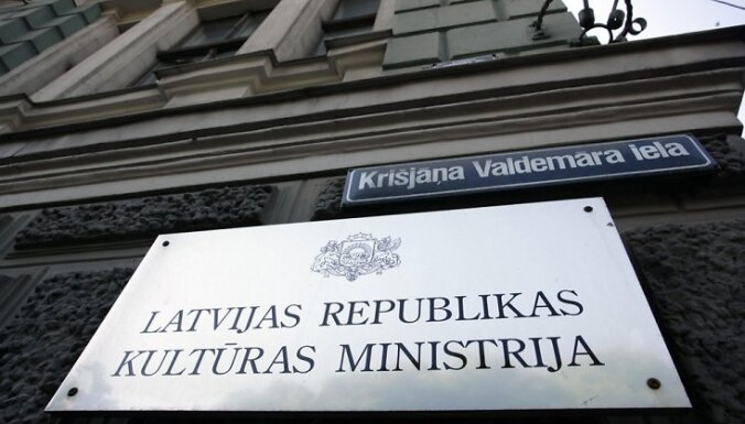 foto: Juris Zariņš