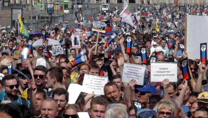 После акции протеста в Москве задержали ее организаторов