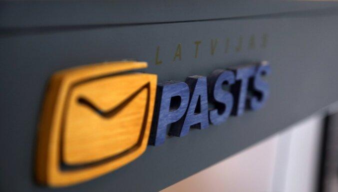Внимание: срок хранения посылок в пакоматах Latvijas pasts сокращен до трех дней