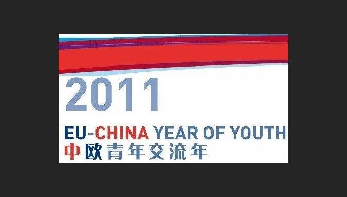 Diskusijā vērtēs Latvijas un Ķīnas sadarbības iespējas jaunatnes jomā