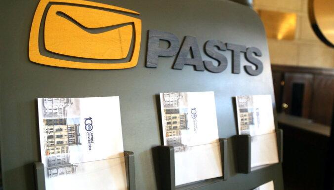 Во время ЧС почтальоны сами будут электронно фиксировать получение посылки вместо клиентов