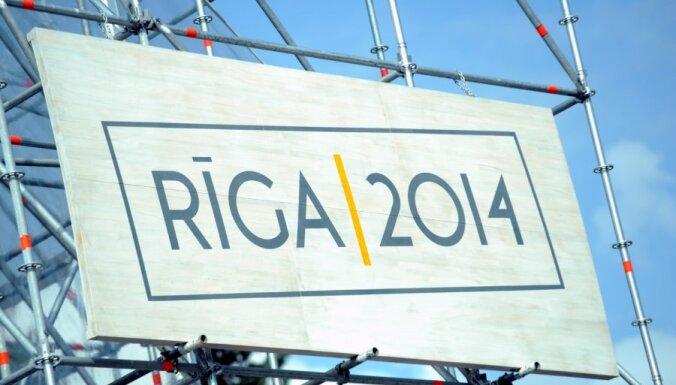 """""""Рига-2014"""": События, которые нельзя пропустить в этом году"""