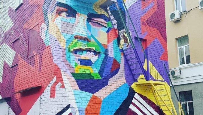graffity Cristiano Ronaldo
