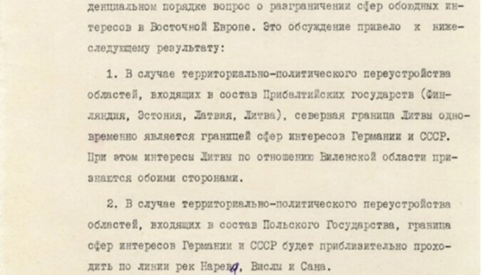 Kāšu krusta karogs Maskavā: aprit 80 gadi kopš Molotova — Ribentropa pakta noslēgšanas