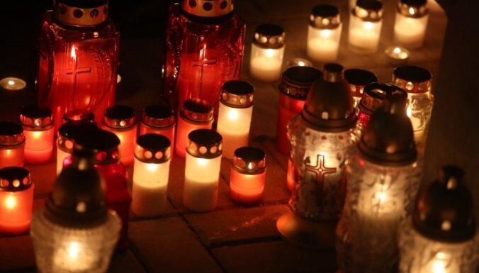 ФОТО: Золитудской трагедии — 5 лет; люди собрались почтить память жертв