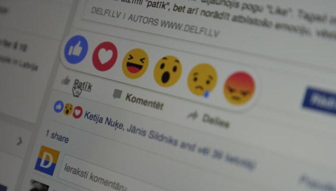 Пресса Британии: подростков лишат лайков в соцсетях