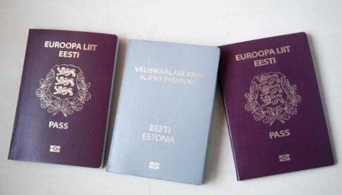 """Эстония упростит получение гражданства для молодых обладателей """"серых паспортов"""""""